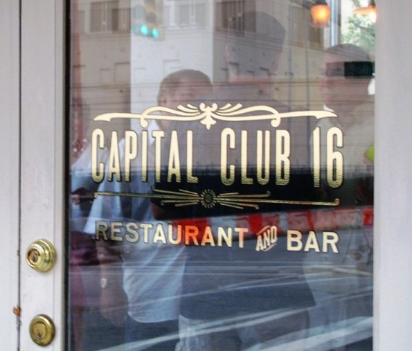 Front door at Capital Club 16 in Raleigh- NC Triangle Dining