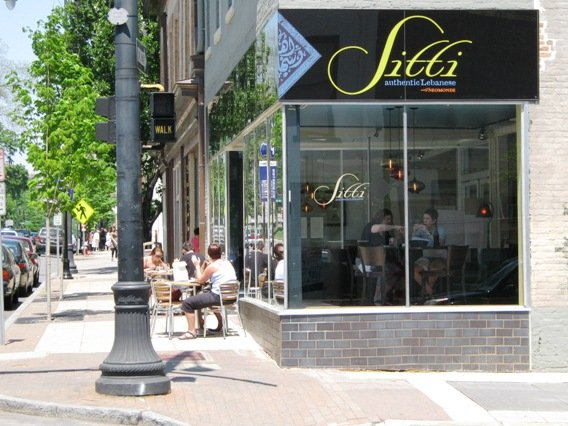 Side of Sitti in Raleigh, NC Triangle Dining
