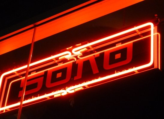 Neon sign at Sono, Raleigh- NC Triangle Dining
