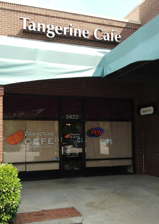 Front of Tangerine Cafe, Cary- NC Triangle Dining