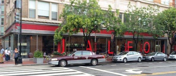 Side of Jaleo in Washington, DC- NC Triangle Dining