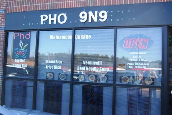 Pho9n9-Front