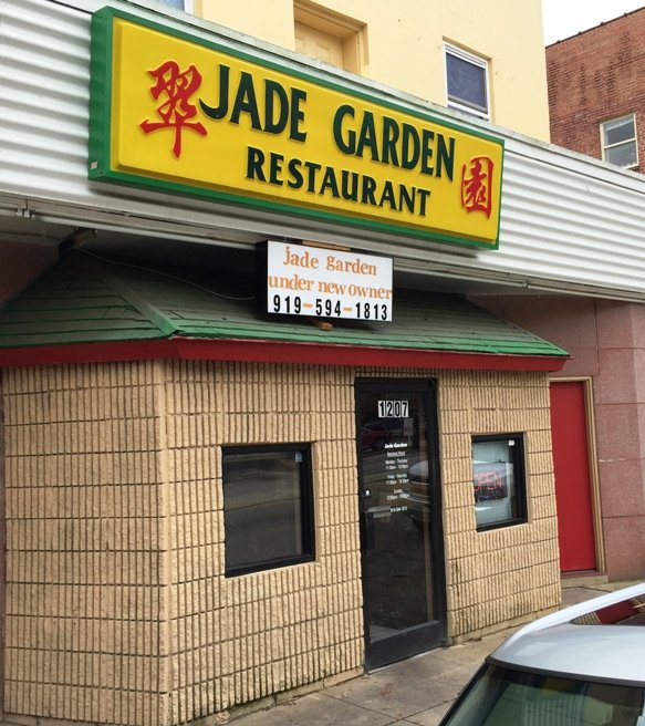 Front of Jade Garden, Raleigh- NC Triangle Dining