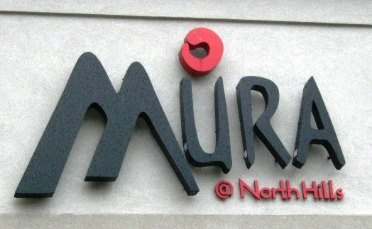 Mura's Wine vs Sake dinner, Part II in Raleigh- NC Triangle Dining