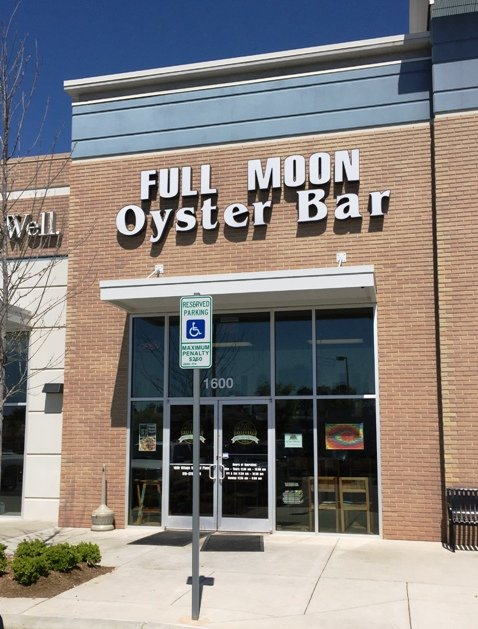 Front of Full Moon Oyster Bar in Morrisville- NC Triangle Dining