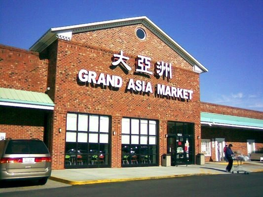 Front of Grand Asia Market in Raleigh- NC Triangle Dining
