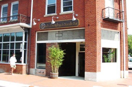 Front of David's Dumpling & Noodle Bar in Raleigh - NC Triangle Dining
