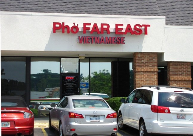 Pho Far East in Raleigh- NC Triangle Dining