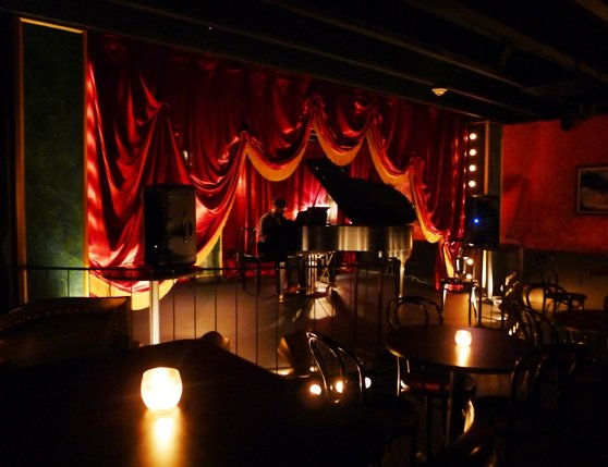 Stage at Grace Bar in Raleigh, NC Triangle Dining