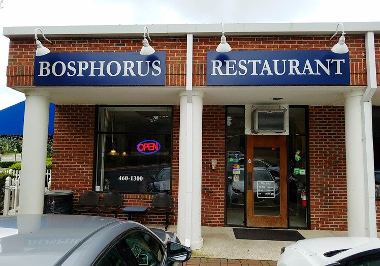 Front of Bosphorus Restaurant, Cary- NC Triangle Dining