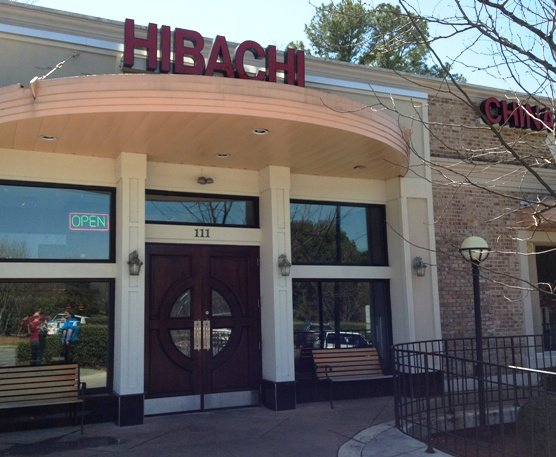 Front of Hibachi China Buffet, Cary- NC Triangle Dining