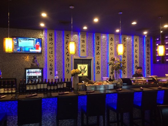 Cool sushi bar at Ajisai Japanese in Raleigh- NC Triangle Dining