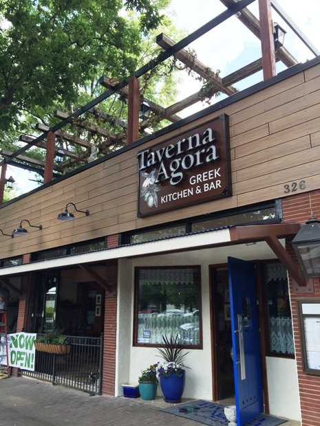Taverna Agora Raleigh Nc Triangle Dining