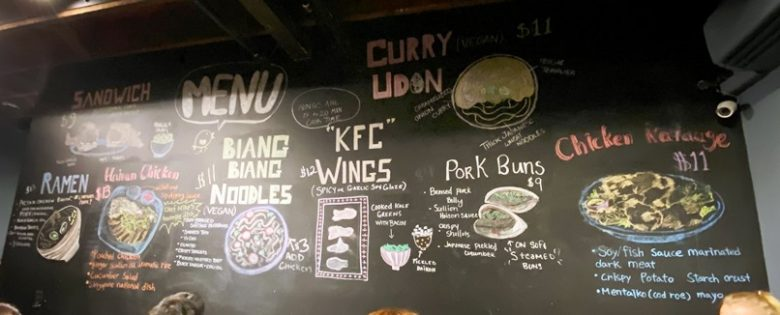 November 2019 Chalkboard menu at M Kokko in Durham- NC Triangle Dining