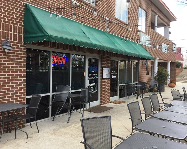 Kababish Cafe in Cary - NC Triangle Dining