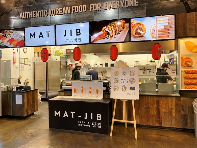 Front of the new Mat-Jib food stall at H Mart in Cary - nctriangledining.com