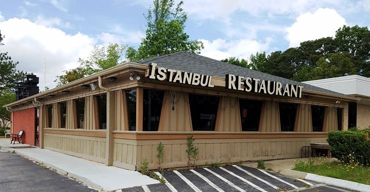 Front of Istanbul Restaurant, Cary - NC Triangle Dining