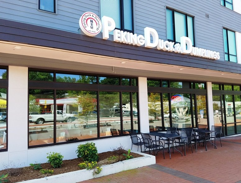 Front of Peking Duck & Dumplings in Raleigh - nctriangledining.com