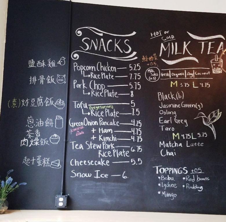 Chalkboard menu at Cha House in Chapel Hill - nctriangledining.com