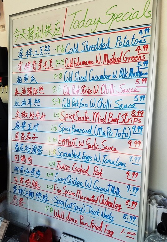 Specials menu at Peking Duck & Dumplings in Raleigh - nctriangledining.com