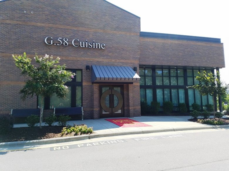 Front of G.58 Cuisine in Morrisville - nctriangledining.com