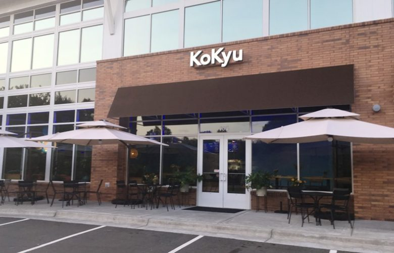 Front of KoKyu Southpoint in Durham - nctriangledining.com