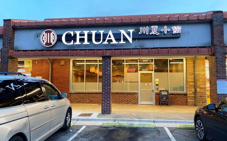 Chuan Cafe in Raleigh - nctriangledining.com