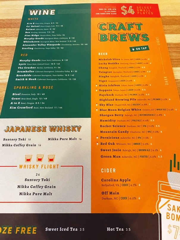 Beer and wine menu at Hawkers Asian Street Fare in Chapel Hill - nctriangledining.com