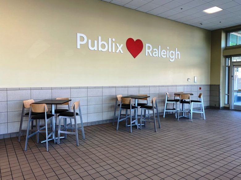 Entry area of Publix on Peace Street in Raleigh - nctriangledining.com