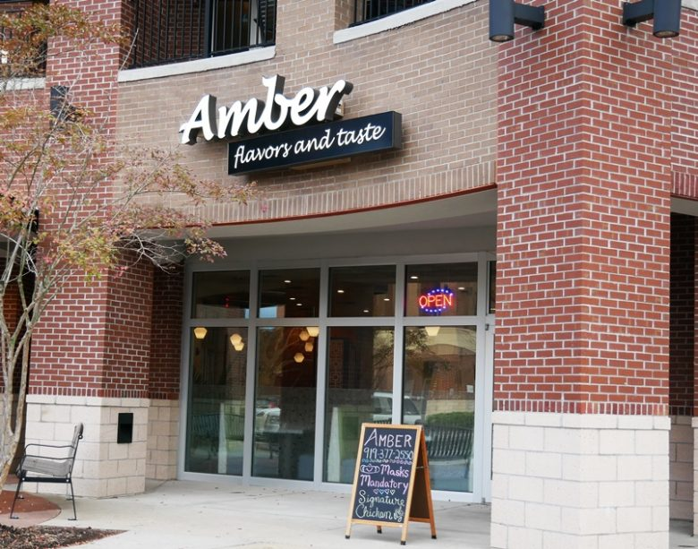 Front of Amber Flavors & Taste in W. Cary - nctriangledining.com