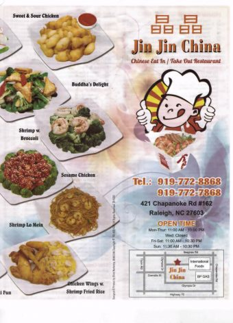 March 2021 menu and prices at Jin Jin China in Raleigh - nctriangledining.com