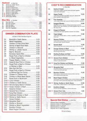 Dinner menu and prices at Jin Jin China in Raleigh - nctriangledining.com