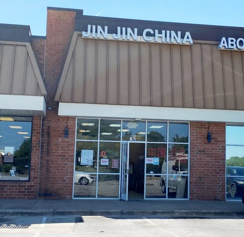 Front of Jin Jin China in Raleigh - nctriangledining.com